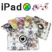 ipad mini ケース ipad pro 9.7 手帳型 iPad Air 2 ケース 回転 かわいい 花柄 ipad air2 ケース ipad air ケース ipad mini 4 ipad ケース ipadair2 カバーケース ipadair ipadmini3 カバー ケース アイパッド ipad airケース ipad3 ipad4 iPad mini 3 retina