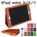 ipad mini ケース 手帳型 送料無料 タッチペン保護フィルムプレゼント 手帳 かわいい アイパッド iPad mini 3 カバー ミニ ipad mini r…