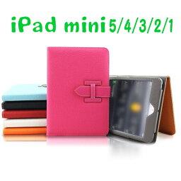 【保護フィルム・タッチ<strong>ペン</strong>付き】 ipad mini <strong>ケース</strong> 手帳型 ベルト レザー iPad mini5 mini4 mini3 mini2 mini1 シンプル かわいい 3点セット mini 5 mini 4 カバー <strong>おしゃれ</strong> アイパッドミニ スタンド 即日発送 【imini0010】