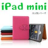 ipad mini ������ ipad mini�����ѥåɥߥ� ������ ��Ģ�ڿ���������!�ۥ֥å�������� ��10�� ipad mini ������ ipad ������ ipadmini ���С� iPad ������ ���襤�� �����ѥåɥߥ�/ipadmini/ipad