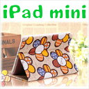 ipad mini4 ケース iPad mini 3 手帳型 花柄 iPadmini レザー iPadmini retina カバー シンプル かわいい ipadmini3 カバー ケース ipadmini2 ipad mini retina おしゃれ アイパッドミニ ベルト スタンド