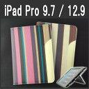 ipad pro 9.7 ケース ipad pro 12.9 インチ 手帳型 iPad pro カバー おっしゃれ ipadpro ケース かわいい ipad pro ケース アイパッド プロ iPad 手帳 ipad pro9.7 ipadpro12.9 手帳 レザー ipadpro97 ipadpro129