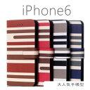 【あす楽 即納】 送料無料 iPhone6 ケース 手帳型 ...