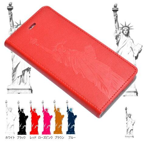 【あす楽 即納】 アイホン6ケース iPhone 6 アイフォン6 ケース iphone6 ケース 手帳型 ダイアリー かわいい おしゃれ iphoneカバー スマホケース iPhone6 4.7インチ 薄型 うすい 軽量 軽い スリム 自由の女神 おすすめ