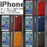 ���ݸ�ե����ץ쥼��ȡ� ����̵�� iphone6s ������ iphone6splus �����ե���6 ������ iphone6 ������ iphone 6 plus ���С� �����ۥ�6������ ���� ����� �쥶�� ������� ���襤�� ���ޥ� ���ޡ��ȥե��� �� �ץ饹 ��͵� �������� �����ɼ�Ǽ