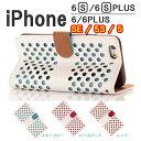 iphone se iphone6s ケース iphone6...