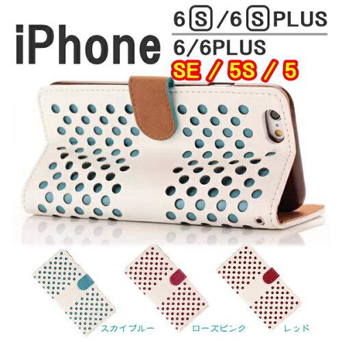 【手作りの】 マイケルコース 中古,個性的 iphone6plusケース 送料無料 蔵払いを一掃する