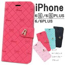 【保護フィルムプレゼント】iphone6s ケース ipho...