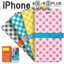 【保護フィルムプレゼント】iPhone6s ケース 手帳型 ...