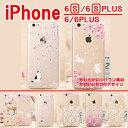 【保護フィルムプレゼント】送料無料 iphone6s ケース...