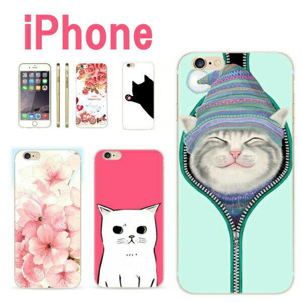 iphone6s ケース 猫 TPU かわいい iPhone6 ケース キャラクター ネコ iphone6s plus バラ サクラ 白 黒 笑顔 微笑み アイフォン iphone ケース ねこ アイフォン 新商品 スリム 薄くて丈夫 スマホケース
