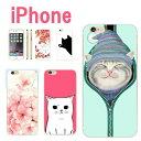 iphone6s ケース 猫 TPU かわいい iPhone6 ケース キャラクター ネコ ipho