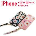 iphone6 ケース iphone6s ケース かわいい ...