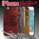 iphone6 ケース iphone6s ケース レザー ジ...