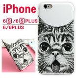 iphone6s ケース 猫 PC かわいい iPhone6 ケース キャラクター ネコ iphone6s plus にゃんこ 子猫 ねこ アイフォン iphone ケース ねこ アイフォン 新商品 スリム 薄くて丈夫