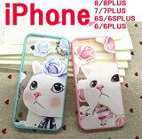 iphone6s ケース 猫 かわいい iPhone6 ケース キャラクター ネコ iphone6s plus バラ サクラ アイフォン iphone ケース ねこ アイフォン 新商品 スリム 薄くて丈夫