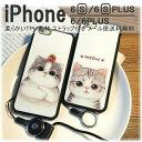 iphone6s ケース 【保護フィルムプレゼント】 かわいい 猫 TPU iPhone6 plus ケース キャラクター アイフォン iphone ケース アイフォン かわいい 新商品 スリム 薄くて丈夫 ねこ ネコ にゃんこ スマホケース