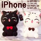 iphone7ケース iphone7 plus iphone6 iphone6s plus 微笑む 猫 ネコ TPU かわいい キャラクター 動物 耐衝撃 柔らかい にゃんこ iphone 7 バンパー スリム 軽量 装着簡単 保護フィルム付き おしゃれ ソフトケース iphone ケース 送料無料 アイフォン アイホン 人気 スマホ