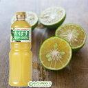 ユワキヤ醤油 カボス果汁100% 1000ml