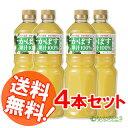 ユワキヤ醤油 カボス果汁100% 1000ml×4本セット【送料無料】