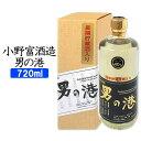 【送料無料】小野富酒造 長期貯蔵酒入り男の港 40度 720ml【ポイント5倍】