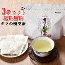 5%還元 【送料無料】タラの樹皮茶 30包×3 タラの芽プロジェクト【お歳暮ギフトクーポン】
