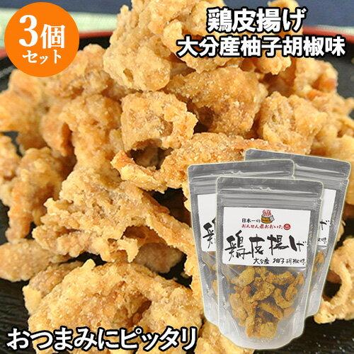 胡椒 鶏肉 柚子