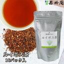 ショッピングルイボスティー [お盆期間も営業中]若竹園 有機栽培ルイボス茶 48g(3g×16包) ルイボスティー