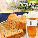 純国産 風味豊かな 百花はちみつ 700g 大容量キャップ付きPP袋入り 非加熱蜂蜜 国産天然100% 生はちみつ ピュアハニー 調理やお菓子に紅茶等の飲み物にもピッタリ 蜂の音