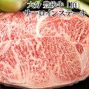 おおいた 豊後牛 頂 サーロインステーキ 200g×3 羽田野商店 【送料無料】【敬老の日ギフトクーポン】