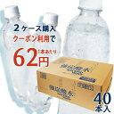 【2ケース購入800円OFFクーポン利用で2470円】大分県...