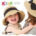 帽子 キッズ 麦わら帽子 カブロカムリエ AKU 麦わら帽子 (3〜5歳用) 子供用 ストローハット CCM837KD101 【専用あごひも対応】