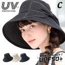 CabloCamurie(カブロカムリエ)帽子 レディース UVカット つば広 女優帽 リボンとさらっと麻混綿の カプリーヌ ハッ…