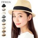 日本製 帽子 レディース 麦わら帽子 中折れ ハット FENUA | フェヌア PESHI #WN【c】
