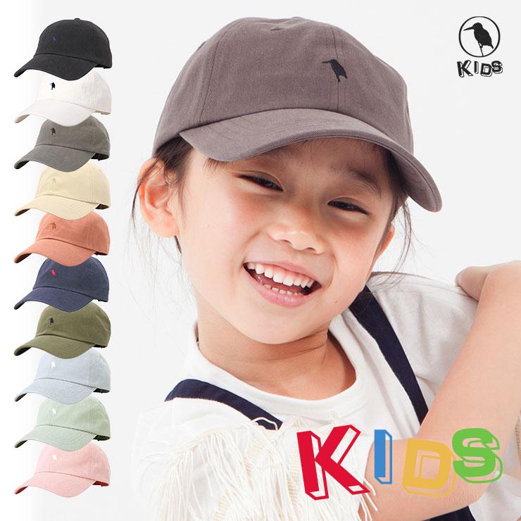 irodori(イロドリ)キッズコットンキャップ帽子ロゴキャップカーブキャップローキャップMB返品・