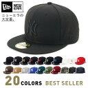 ニューエラ NEW ERA キャップ ニューヨーク ヤンキース 59FIFTY ベーシックカラー CAP 帽子 ぼうし おしゃれ シンプル ストリート ブランド サイズ 展開 ニューヨークヤンキース 春夏秋冬 メンズ レディース