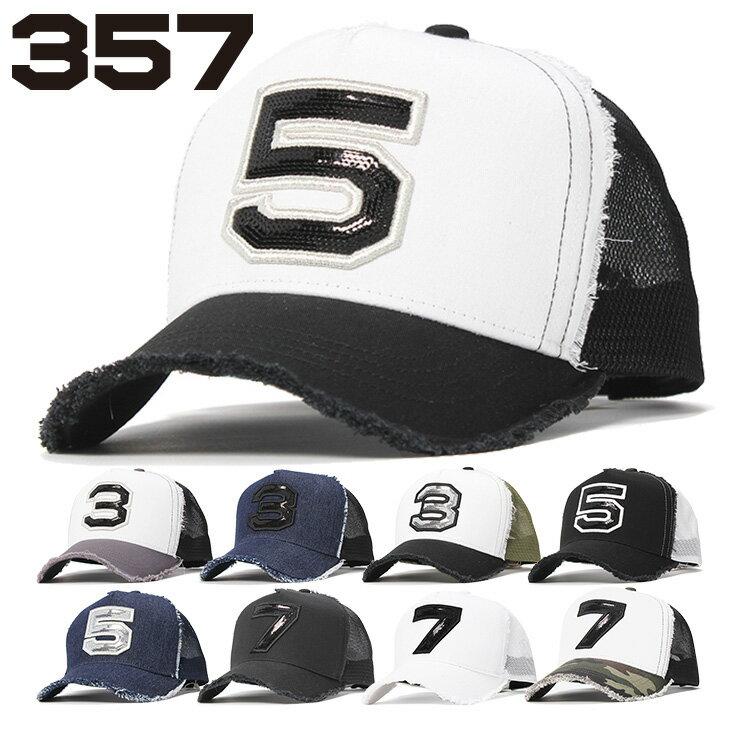357 メッシュキャップ SEQUINED THREE HUNDRED AND FIFTY-SEVEN