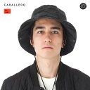 キャバレロ アドベンチャーハット ヴィクトリア レイズド カモフラージュ グレー 帽子 CABALLERO ADVENTURE HAT VITORIA RAISED CAMOUFLAGE GRAY メンズ 【返品 交換対象外】
