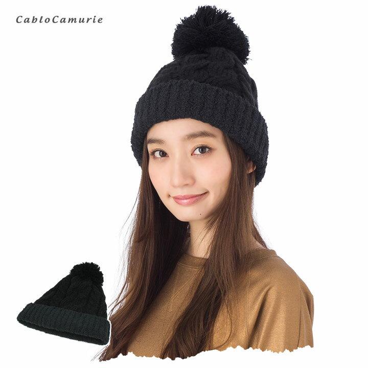 帽子 カブロカムリエ ニット ポンポン付き ブラック CABLOCAMURIE KNIT CAP BLACK [メンズ ニット 秋冬] 【MB】【返品・交換対象外】