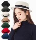33%OFF! 帽子 レディース ハット カンカン帽 全7色 カブロカムリエ CABLOCAMURIE フェルト