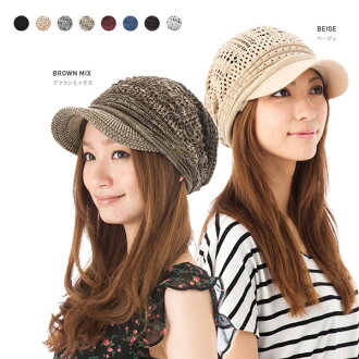Beanie / Hat comb Kyun boobs and cute knit newsboy Hat #WN: Q #WN: K