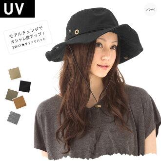 Hat UV 99% 2WAY Safari Hat #WN: H #WN: U