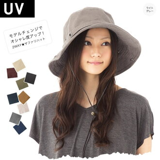 Hat UV 99% 2WAY Safari Hat #WN: H #WN: U
