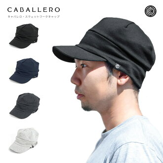 CABALLERO small face effect sweat Cap newsboy Hat manufacturer-:CBLC001 #CQ