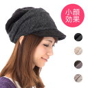 Knit hat WOMENS KNIT CASQUETTE [lady's knit cap casquette knit hat] of the knit hat / casquette / hat [SALE free shipping] small face effect texture that a knit casquette gauze style is kind to roughly [MB]