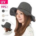 [ 送料無料 ] 帽子 UV遮蔽率99% コットン チューリップ ハット 飾りつき [ レディース つば広 UV 紫外線 対策 夏 スカラ SCALA 風 ] #WN:S #WN:U 【MB】 10P03Dec16
