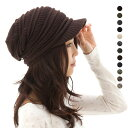 All chunkey knit hat 12 colors [hat men gap Dis knit cap casquette man and woman combined use unisex] with the knit hat / hat [free shipping] small face effect bellows knitting saliva [MB]