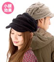 "Knit hat / hat [SALE free shipping] ""did get thinner a little?"" Knit hat with small face effect くしゅくしゅつば as ask it, and is broken or all 13 colors [hat men gap Dis knit cap knit casquette] that try to be you, and a feeling goes, and are pretty a silhouette [MB]"