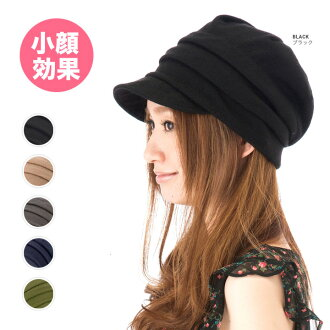 Beanie / Hat comb Kyun boobs and cute knit newsboy Hat #WN: Q