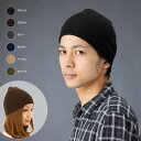 Knit hat / hat [SALE free shipping] standard plane beanie knit hat STANDARD BEANIE KNIT CAP [cope in men gap Dis man and woman combined use knit cap oar season] [MB]